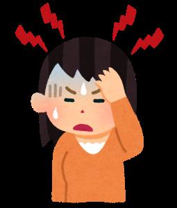 頭痛 イラスト
