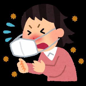 花粉症 イラスト