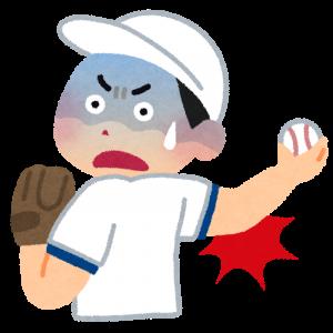 野球肘 イラスト 男性