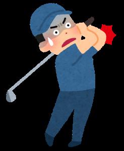 ゴルフ肘 男性 イラスト